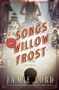 willow frost