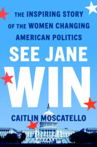 see-jane-win